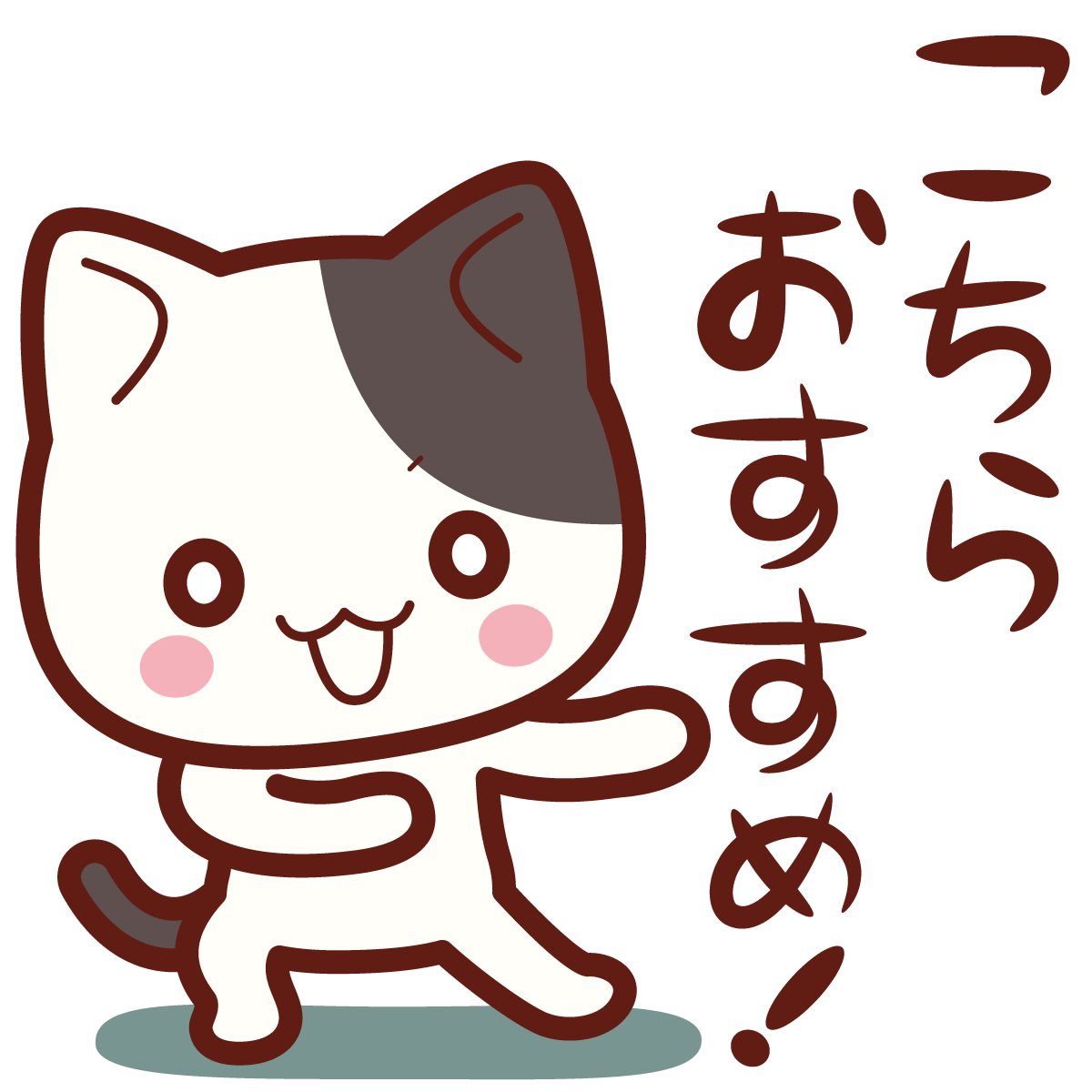 recommend(cat).png