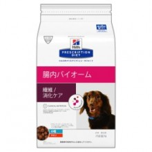 Hill's犬用 腸内バイオーム(小粒) 3kg