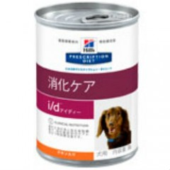 Hill's犬用 I/D 360g缶