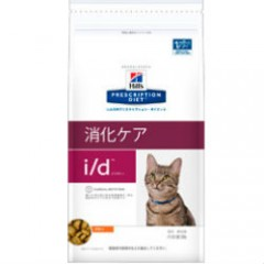 Hill's猫用 I/D 2kg